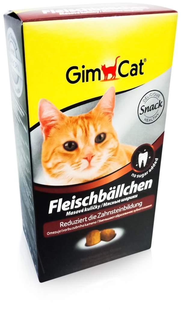 Gimpet Fleischbällchen für Katzen 100 g