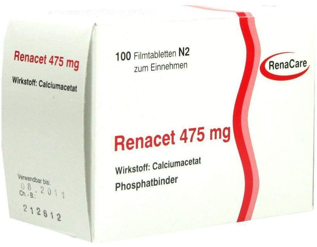 Renacet 475 mg 100 Filmtabletten